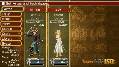 Tales of the World: Radiant Mythology 2 [ENG v0.3/JPN][FULL][ISO][2009]