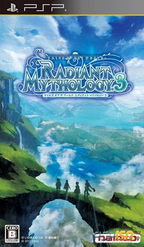 Tales of the World: Radiant Mythology 3 [ENG v1.2][FULL][ISO][2011]