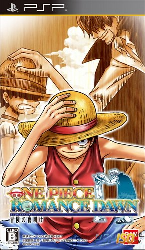 One Piece: Romance Dawn – Bouken no Yoake [ENG/JPN][FULL][ISO][2013]