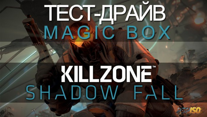 Killzone � ����� ������� PlayStation 4