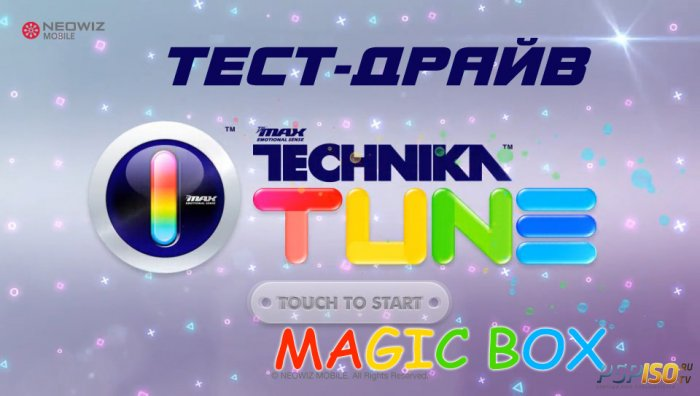 DJMAX Technika Tune HD для PS Vita тест драйв