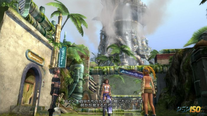 ����� ��������� Final Fantasy X / X-2 HD