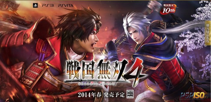 Samurai Warriors 4 в Европе