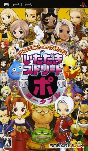 Dragon Quest & Final Fantasy in Itadaki Street Portable [ENG][FULL][ISO][2006]