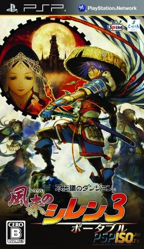 Mystery Dungeon - Shiren The Wanderer 3 Portable [ENG][FULL][ISO][2010]