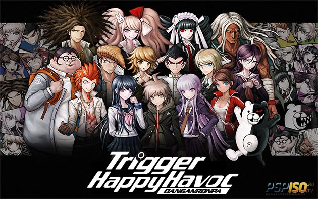 ����� ������� DanganRonpa: Trigger Happy Havoc