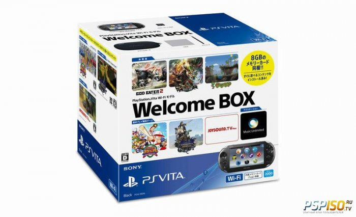 Новый бандл PS Vita - Welcome Box