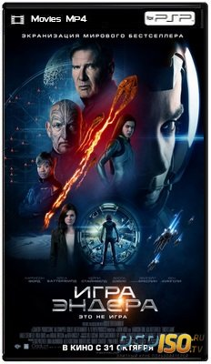 ���� ������ / Ender's Game (2013) �DRip