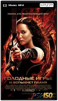 �������� ����: � �������� ����� / The Hunger Games: Catching Fire (2013) �DRip