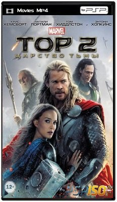 ��� 2: ������� ���� / Thor: The Dark World (2013) �DRip