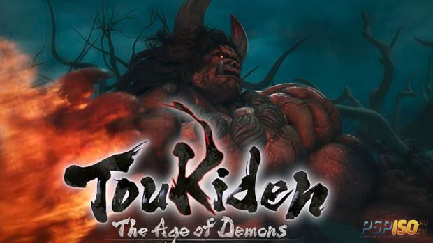 ����� ������� Toukiden: The Age of Demons