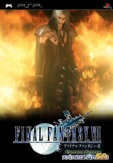 Final Fantasy VII [FULL][RUS][ENG][1997]