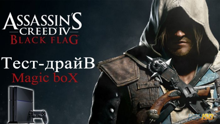 Assassins Creed IV Black Flag PS4 тест драйв