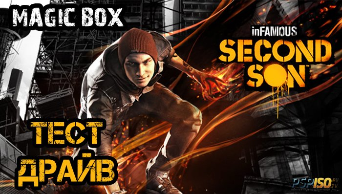 Infamous Second Son для PS4 тест драйв