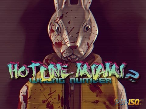 Трейлер Hotline Miami 2: Wrong Number