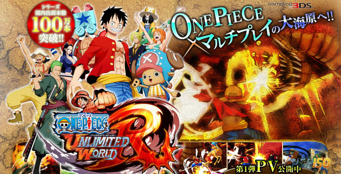 ������ ������� � One Piece: Unlimited World Red