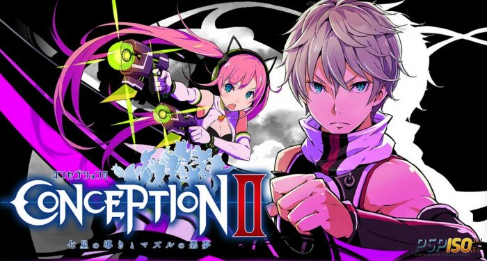 Первый геймплей игры Conception II: Children of the Seven Stars