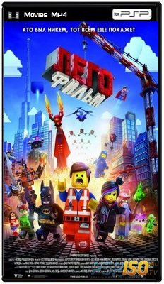 Лего. Фильм / The Lego Movie (2014) HDRip