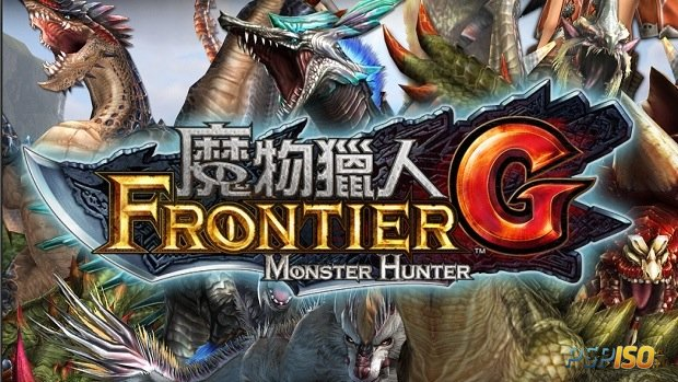 Дата выхода Monster Hunter Frontier G
