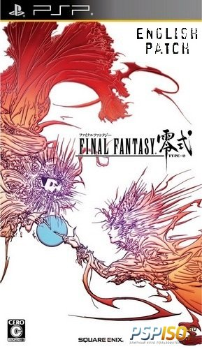 Final Fantasy Type-0 [ENG][FULL][ISO][2011]