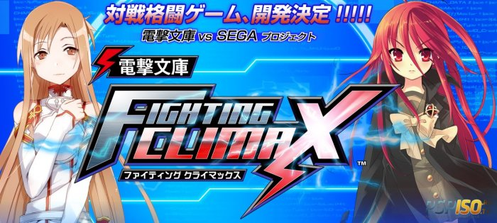 Трейлер игры Dengeki Bunko Fighting Climax