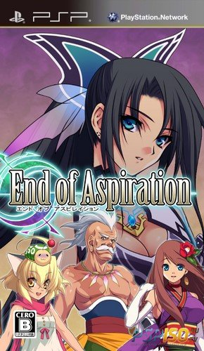 RPG End of Aspiration [ENG][FULL][ISO][2014]