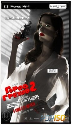 ����� ������ 2: �������, ���� ������� ����� ������� / Sin City: A Dame to Kill For (2014) HDRip