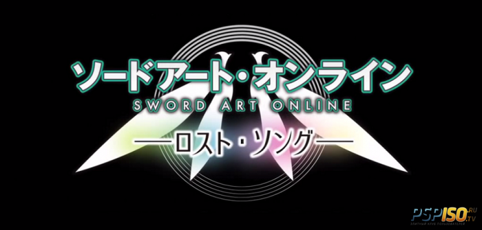Sword Art Online: Lost Song выйдет на PS3 и PS Vita