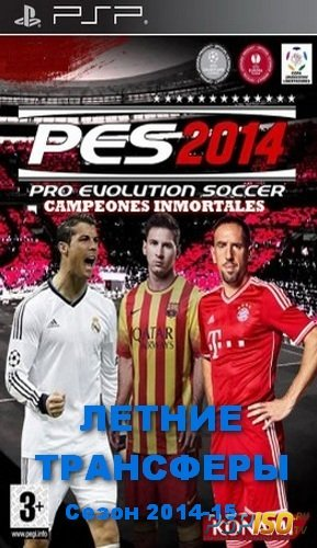 Pro Evolution Soccer 2014 Campeones Inmortales - ����� 2014-15 [RUS][FULL][ISO][2014]