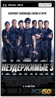 ����������� 3 / The Expendables 3 (2014) HDRip