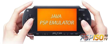 Эмулятор PSP - JPCSP r3681 [RUS][Windows][2015]