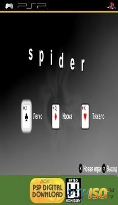 ������� ���� / Spider [HomeBrew][2008]
