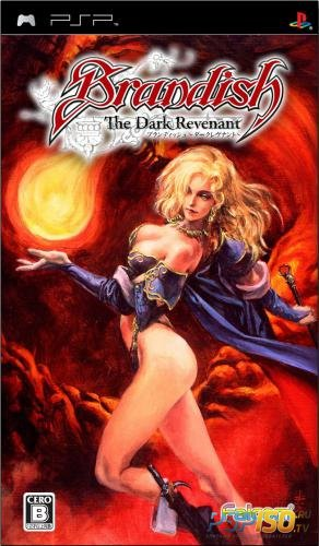 Brandish: The Dark Revenant [ENG][FULL][ISO][2015]