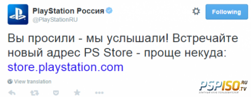PlayStation Store �������� �� ����� �����