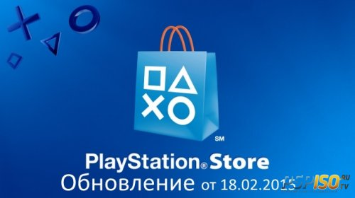 ��������� PlayStation Store (18.02.2015)