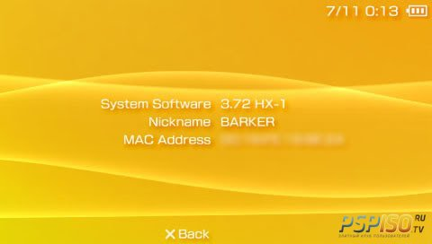 Custom Firmware 3.72 HX-1
