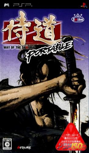 Way of the Samurai Portable / Samurai Dou Portable [ENG][FULL][ISO][2008]