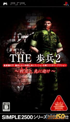 Simple 2500 Series Portable!! Vol.12: The Hohei 2 - Senyuu yo, Sakini Yuke [JPN][FULL][ISO][2009]