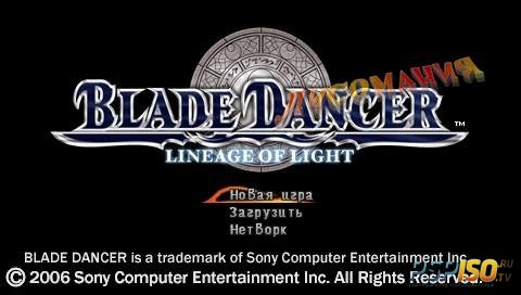 Blade Dancer: Lineage of Light [RUS][FULLRip][ISO][2006]