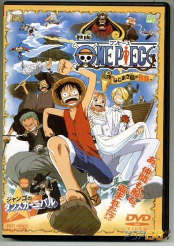 One Piece Movie 2 DVDrip - ���������, ��������, ������� ���� ��� psp, ����.
