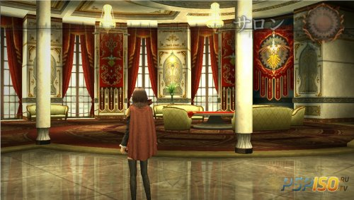 Final Fantasy Type-0 HD для PS4