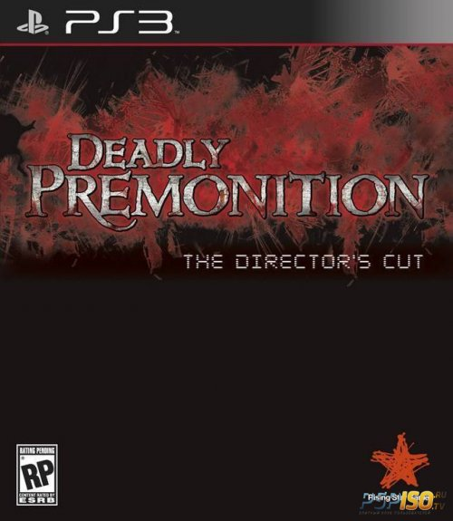 Deadly Premonition: The Director's Cut (RUS) для PS3