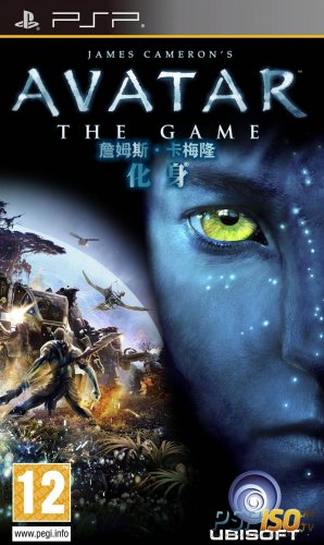 James Cameron Avatar The Game для PSP