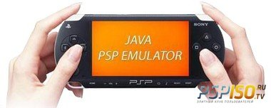 �������� PSP - JPCSP rbdf0af1 [RUS][Windows][2015]