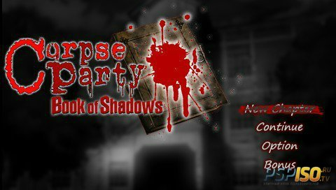 Corpse Party: Book of Shadows [RUS][FULL][ISO][2013]