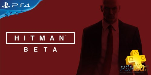 ���������� PS Plus ������ �������� ����-���� Hitman ��� 4 �����