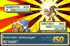 Эмулятор Game Boy Advance UO gрSP Kai + 504 игры на русском языке GBA