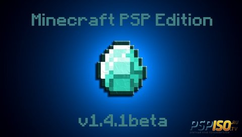 Minecraft PSP Edition v1.4.1beta [HomeBrew][2016]