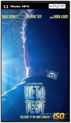 Бета-тест / Beta Test (2016) WEB-DL для PSP