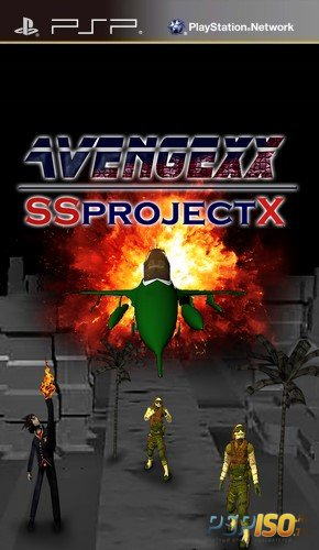 AvengeXX [ENG][ISO][2017]